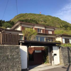 Auberges de jeunesse - Hakodateyama Guest House