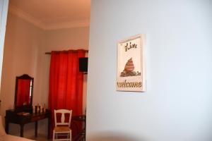 Guesthouse Aeriko