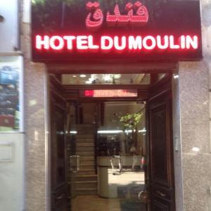 Hotel du Moulin