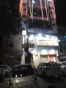 Auberges de jeunesse - Hotel Gokul Palace