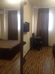 Mini-Hotel Artsyn - Uliss