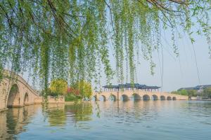 The Pushi Global 188 Serviced Apartment, Appartamenti  Suzhou - big - 83