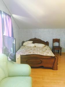 Guest House on 50 let Oktyabrya - Trud