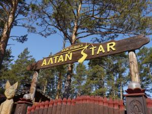 Altai Star Resort, Турбаза Катунь