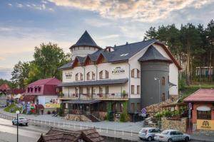 Business-Hotel Rossiya - Petropavlovskoye