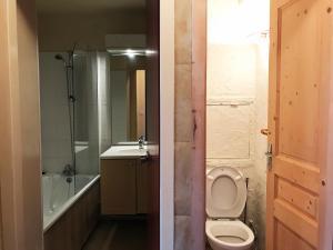 Les Appartements des Intrets - Apartment - Avoriaz