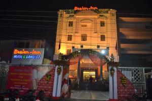 Auberges de jeunesse - Hotel Babian Inn