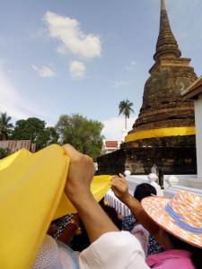 Vitoon Guesthouse - Sukhothai