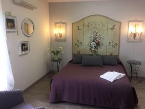 Residenza i Ciclamini - abcRoma.com