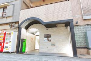 Auberges de jeunesse - FLEXSTAY INN Kawasaki Kaizuka