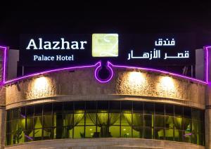 Alazhar Palace Hotel, Hotely  Al Qunfudhah - big - 78