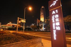 MOSHAMANLA Hotel-Main Station, Отели  Тайбэй - big - 13