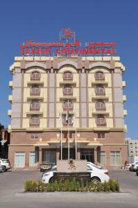 Safeer Continental Hotel