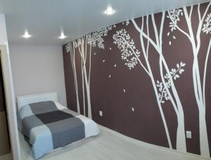 Apartment Maxi - Sloboda