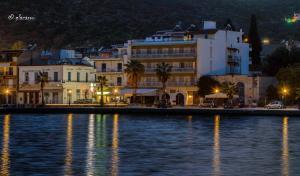 Hostales Baratos - Hotel Methanion