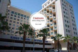 Apartment By The Lake - Tiberias
