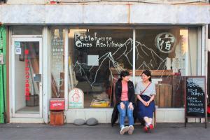 Auberges de jeunesse - Yado Retro House Ginza Asahikawa