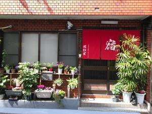 Osaka Umeda Yuan Hostel, Hostels  Osaka - big - 63