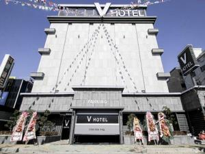 V Hotel, Hotels  Busan - big - 1