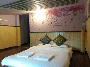 Southway Hotel, Гостевые дома  Яншо - big - 4