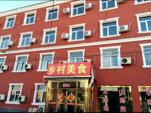 Beijing Longqingxia Country Food Home Stay, Case di campagna  Yanqing - big - 10