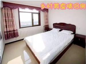 Beijing Longqingxia Country Food Home Stay, Ferienhöfe  Yanqing - big - 1