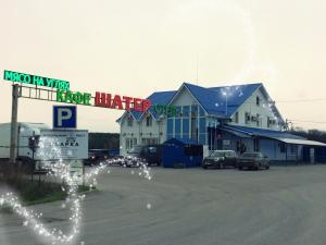 Shater Hotel - Senovskiy