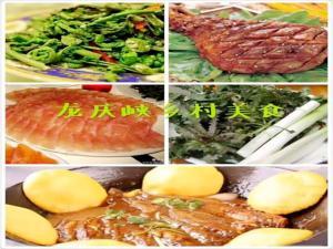 Beijing Longqingxia Country Food Home Stay, Case di campagna  Yanqing - big - 9