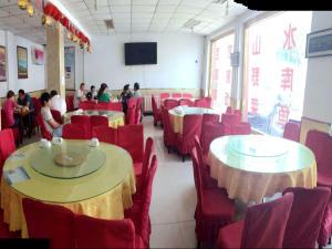 Beijing Longqingxia Country Food Home Stay, Case di campagna  Yanqing - big - 13