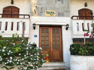 obrázek - Irene Apartments