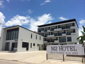 M2 Hotel - Ban Mae Khachan