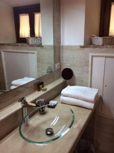 Il Palazzetto, Bed and Breakfasts  Montepulciano - big - 57