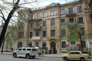 Апартаменты Малон, Харьков