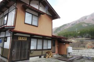 Auberges de jeunesse - Guesthouse Taroemo