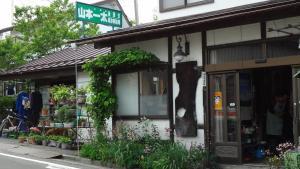 obrázek - Yoneyamakan