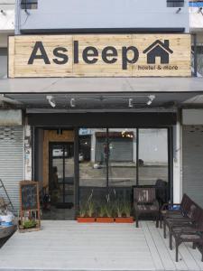Asleep Hostel - Ban Plaeng Chang