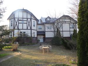 Auberges de jeunesse - Gasthof Arutany