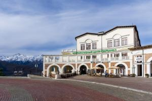 Hotel Sberbank Corporate Center - Estosadok