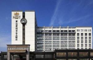obrázek - Junrui Baihe Hotel