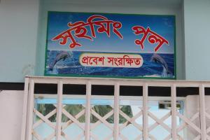 Green View Resort & Convention Center, Resort  Dhaka - big - 146