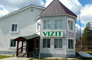 Hotel Vizit - Obrezki