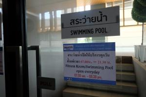 Areca412 by. Palm Spring, Apartmány  Chiang Mai - big - 30