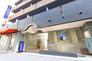 HOTEL MYSTAYS Otemae, Hotels  Osaka - big - 1