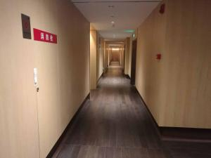 Baogeli Aoti Apartment, Apartmanok  Nanking - big - 7