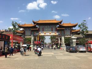 Kunming Huakun Travel Inn (KunMing Railway Station), Hotels  Kunming - big - 38