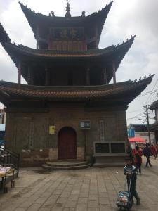 Kunming Huakun Travel Inn (KunMing Railway Station), Hotels  Kunming - big - 36