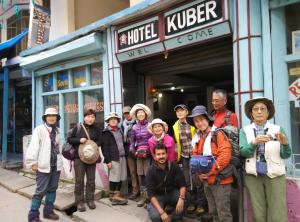 Auberges de jeunesse - Hotel Kuber