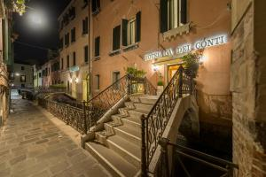 Hotel Ca' dei Conti - AbcAlberghi.com