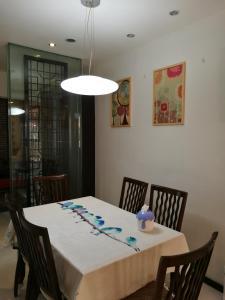 Su Zhou Xiao Cheng Gu Shi Apartment, Appartamenti  Suzhou - big - 1