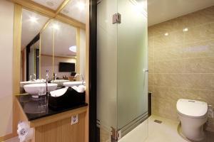 Suwon Orsay Business Hotel, Hotely  Suwon - big - 112